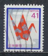 °°° JAPAN - Y&T N°1759 - 1989 °°° - 1926-89 Emperor Hirohito (Showa Era)