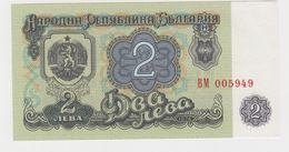 BULGARIE 2 Leva 1974 P94a UNC - Bulgaria