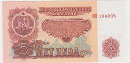 BULGARIE 5 Leva 1974 P95a UNC - Bulgarie