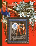 Tchad 1982, Olympic Games In Los Angeles, Athletic, BF GOLD - Tchad (1960-...)