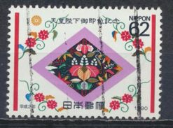°°° JAPAN - Y&T N°1894 - 1990 °°° - Usati
