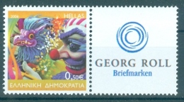 Greece Grèce Griechenland Grecia 2006 Patras European Capital Of Culture Carnival Carnaval Karneval Personalized Stamp - Griechenland
