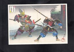 JAPAN ** - Martiaux