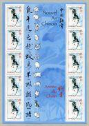 """Bloc Timbres Neufs Nouvel An Chinois """"Année Du Chien"""" 2006 - Sheetlets"""
