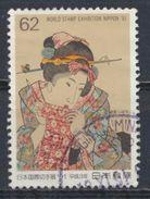 °°° JAPAN - Y&T N°1963 - 1991 °°° - Usati