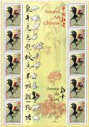 """Bloc De Timbres Neufs Nouvel An Chinois """"Année Du Coq"""" 2005 - Sheetlets"""