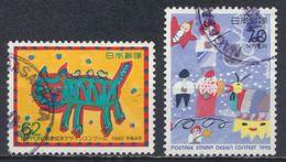 °°° JAPAN - Y&T N°2008/9 - 1992 °°° - Usati