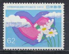 °°° JAPAN - Y&T N°2054 - 1993 °°° - 1989-... Emperor Akihito (Heisei Era)