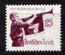 Deutsches Reich, 1935, Mi 585 Y **, Welttreffen Der Hitler-Jugend [020717XIX] - Deutschland