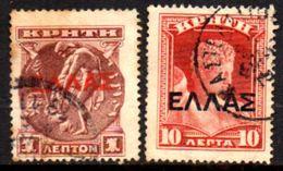 02317 Creta 76 + 79 Deuses Principe Com Sobrecarga U - Kreta