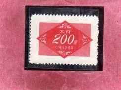 CHINA CINA 1954 POSTAGE DUE SEGNATASSE TAXE TASSE 200$ NG - 1949 - ... Volksrepubliek