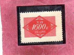 CHINA CINA 1954 POSTAGE DUE SEGNATASSE TAXE TASSE 1600$ NG - 1949 - ... Volksrepubliek