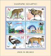 2013  Belarus. Zoos In Belarus. Birds. Animals. Fauna. Mi#993-994. MNH - Belarus