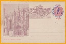 1898 - Entier Postal CP Illustrée 1/4 Tanga Avec Oblitération De Nova Goa - Inde Portugaise - 4e Centenaire - Inde Portugaise