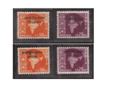 Indien Feldpost Laos Mi 15-16 ** Und Vietnam Mi 14-15 **;2235 - Other