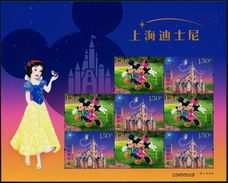 China 2016 Shanghai Disney Resort Opening Animation Cartoon Mickey Disneyland Childhood Art S/S Stamps 2016-14 - 1949 - ... People's Republic