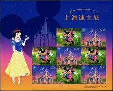 China 2016 Shanghai Disney Resort Opening Animation Cartoon Mickey Disneyland Childhood Art S/S Stamps 2016-14 - Disney