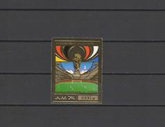 Dahomey 1974 Football Soccer World Cup Gold Stamp MNH - Coppa Del Mondo