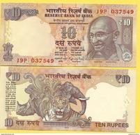 India 10 Rupees P-102 2016 Letter U UNC - India
