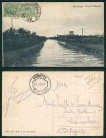 ITALIA [OF #14425] - PARABIAGO CANALE VILLORESI - Italia