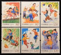 China 2017 - A Set Children's Games Toy Childhood Youth Art Paintings Sports Children Play Cultures Stamps MNH 2017-13 - Childhood & Youth