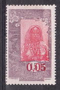 COTE DES SOMALIS YT 111 Neuf - Nuovi