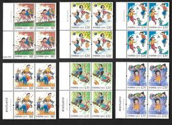 China 2017 - 6 Block Of 24 Children's Games Toy Childhood Youth Art Paintings Sports Children Play Stamps MNH 2017-13 - Childhood & Youth