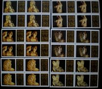 """VT022 - VATICANO - 1977 - """" Musei Vaticani I^ Emissione  """" Serie Cmpl In Quartine MNH Gomma Nuova - Nuovi"""