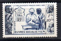 Col 4/ Inde N° 254 Neuf X MH Cote 4,20€ - India (1892-1954)