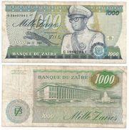 Zaire 1.000 Zaires 1985 Pick 31.a Ref 1408 - Zaire