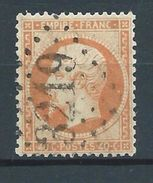 FRANCE 1862 . N° 23 Oblitéré Losange GC 3219 ( Rouen ) - 1862 Napoleon III