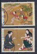 °°° JAPAN - Y&T N°2220/21 - 1995 °°° - 1989-... Empereur Akihito (Ere Heisei)