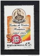 1994 - 130 Anniv. De La Cour Des Comptes Mi No 4949 Et Yv No 4159 MNH - Ungebraucht