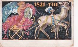 Postkarte Bayern Jubiläum Luitpold Von Bayern 1911 - Stempel München 12.3.1911 (!) (29485) - Bayern