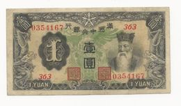 China 1 Yuan 1944 VF+ CRISP Banknote P-J135 - Chine