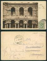 ITALIA [OF #14488] - MILANO INTERNO PALAZZO MARINE - Milano (Milan)