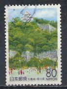 °°° JAPAN - Y&T N°2332 - 1997 °°° - 1989-... Empereur Akihito (Ere Heisei)