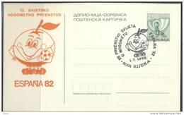 YUGOSLAV - JUGOSLAVIA - RIJEKA - FIUME - FIFA ESPANA OFFICE CARD -1982 - Wereldkampioenschap