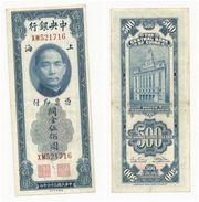 China 500 Customs Gold Units 1947 At (VF++) CRISP Banknote P-335 - China