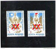 1985 - 20 Anniv. Republique Socialiste Mi 4169/4170 Et Yv 3597/3598 MNH - 1948-.... Republiken