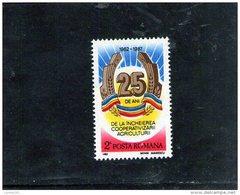 1987  25 ANNIV. DE L AGRICULTURE Mi 4323 Et Yv 3729 MNH - 1948-.... Republiken