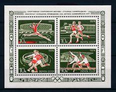 Russia USSR 1974 Olympic Games Gymnastics Football Canoeing MNH Sheet Soccer Scott 4281 - Summer 1976: Montreal