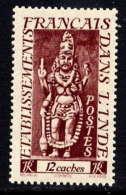 INDE - 242(*)  - VICHNOU - India (1892-1954)