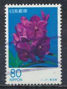 °°° JAPAN - Y&T N°2510 - 1999 °°° - 1989-... Empereur Akihito (Ere Heisei)