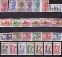 Cote D'Ivoire Série N° 109 à 132 Neuf * Sauf 117A.120A.124A Soit 26 Timbres) - Voir Verso & Descriptif - - Neufs