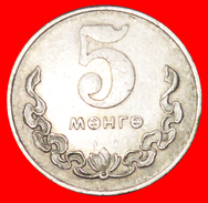 § USSR: MONGOLIA ★ 5 MUNGU 1981 MINT LUSTER! LOW START★ NO RESERVE! - Mongolie