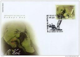 Macedonia Robert Koch Microscope FDC - Macédoine