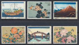 °°° JAPAN - Y&T N°2664/69 - 1999 °°° - 1989-... Empereur Akihito (Ere Heisei)