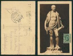 ITALIA [OF #14564] - MILANO DUOMO S BARTOLOMEO - Milano