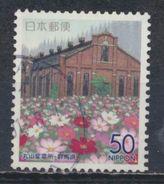 °°° JAPAN - Y&T N°2965 - 2000 °°° - 1989-... Imperatore Akihito (Periodo Heisei)